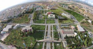Adıyaman Üniversitesi Bölümleri Taban Puanları, Başarı Sıralamaları ve Kontenjanları
