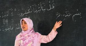 Arapça Öğretmenliği Bölümü Taban Puanları, Başarı Sıralaması ve Kontenjanları