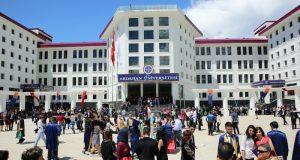 Ardahan Üniversitesi Bölümleri Taban Puanları, Başarı Sıralamaları ve Kontenjanları