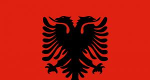 Arnavut Dili ve Edebiyatı Bölümü Taban Puanları, Başarı Sıralaması ve Kontenjanları
