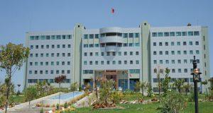 Balıkesir Üniversitesi Bölümleri Taban Puanları, Başarı Sıralamaları ve Kontenjanları