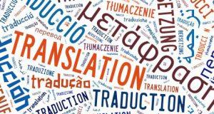 Çeviribilim Bölümü Taban Puanları, Başarı Sıralaması ve Kontenjanları