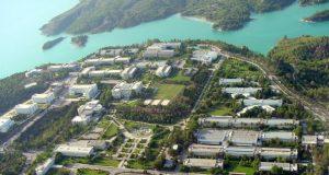 Çukurova Üniversitesi Bölümleri Taban Puanları, Başarı Sıralamaları ve Kontenjanları