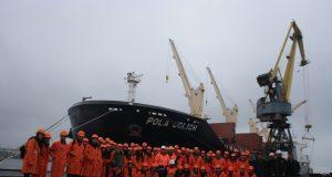 Denizcilik İşletmeleri Yönetimi Bölümü Taban Puanları, Başarı Sıralaması ve Kontenjanları