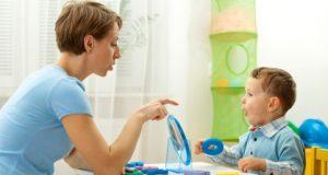 Dil ve Konuşma Terapisi Bölümü Taban Puanları, Başarı Sıralaması ve Kontenjanları