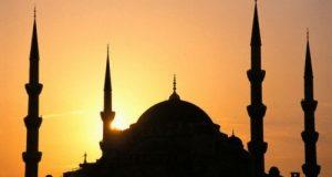 Dini İlimler Bölümü Taban Puanları, Başarı Sıralaması ve Kontenjanları