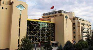 Doğuş Üniversitesi Bölümleri Taban Puanları, Başarı Sıralamaları ve Kontenjanları