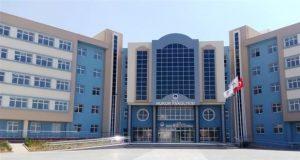 Dokuz Eylül Üniversitesi Bölümleri Taban Puanları, Başarı Sıralamaları ve Kontenjanları