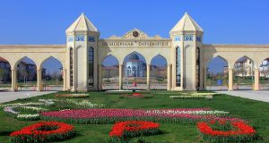 Dumlupınar Üniversitesi Bölümleri Taban Puanları, Başarı Sıralamaları ve Kontenjanları