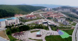 Düzce Üniversitesi Bölümleri Taban Puanları, Başarı Sıralamaları ve Kontenjanları