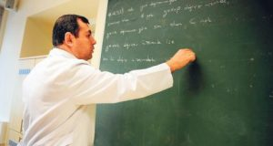 Felsefe Grubu Öğretmenliği Bölümü Taban Puanları, Başarı Sıralaması ve Kontenjanları