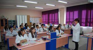 Fen Bilgisi Öğretmenliği Bölümü Taban Puanları, Başarı Sıralaması ve Kontenjanları