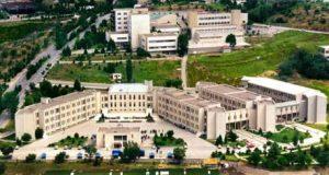 GATA Üniversitesi Taban Puanları ve Bölümleri