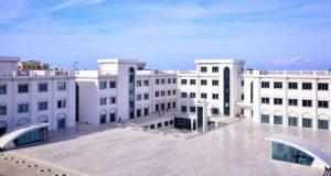 Girne Üniversitesi Bölümleri Taban Puanları, Başarı Sıralamaları ve Kontenjanları