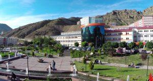 Gümüşhane Üniversitesi Bölümleri Taban Puanları, Başarı Sıralamaları ve Kontenjanları