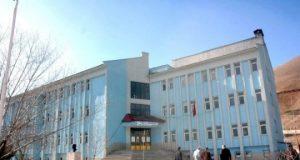 Hakkari Üniversitesi Bölümleri Taban Puanları, Başarı Sıralamaları ve Kontenjanları