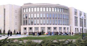 İhsan Doğramacı Bilkent Üniversitesi Bölümleri Taban Puanları, Başarı Sıralamaları ve Kontenjanları