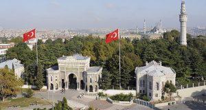 İstanbul Üniversitesi Bölümleri Taban Puanları, Başarı Sıralamaları ve Kontenjanları