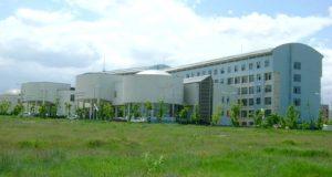 Kırgız-Türk Manas Üniversitesi Bölümleri Taban Puanları, Başarı Sıralamaları ve Kontenjanları