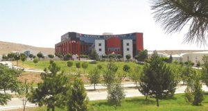 Kırıkkale Üniversitesi Bölümleri Taban Puanları, Başarı Sıralamaları ve Kontenjanları